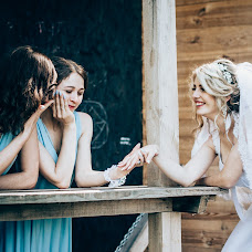 Wedding photographer Pavlinka Klak (Palinkaklak). Photo of 27.07.2017