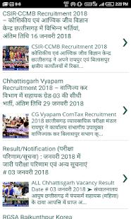 All Chhattisgarh Govt Jobs - náhled