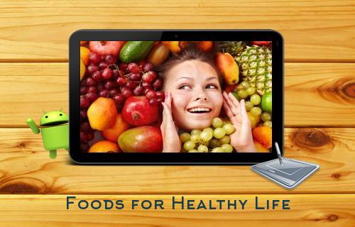 食品健康生活