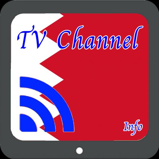 TV Bahrain Info Channel