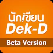 นักเขียน Dek-D
