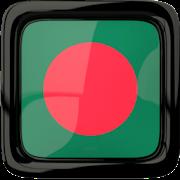 Radio Online Bangladesh