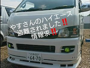 のカスタム事例画像 yachi【HYOGO  ETERNAL】さんの2019年10月16日18:16の投稿