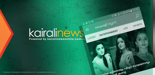 Kairali News - Apps on Google Play