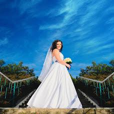 Wedding photographer Maksim Voznyak (love). Photo of 17.05.2015