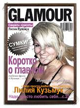 Photo: Обложка журнала на металле. Разработка дизайна - дизайн-студия БРТ