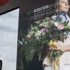 Wedding photographer Lada Terskova (telada). Photo of 15.05.2018