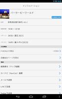 Screenshot of パチンコ店MAP
