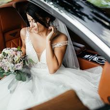 Wedding photographer Ramis Nigmatullin (ramisonic). Photo of 24.04.2019