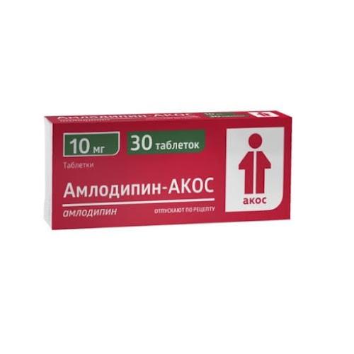 Амлодипин-АКОС таб.10мг №30