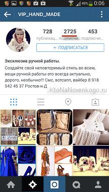 http://ktonanovenkogo.ru/image/12-10-20140-17-57.png
