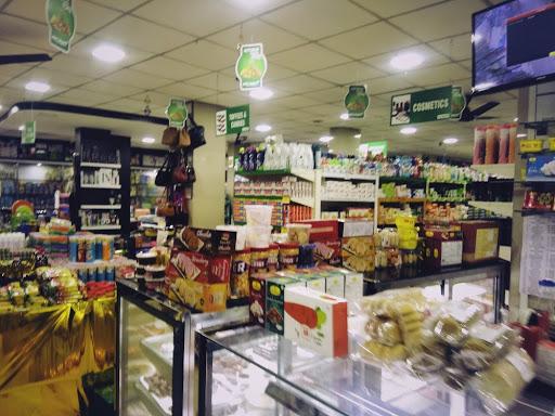 Wemart Supermarket photo