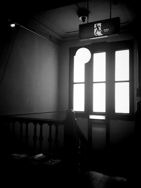 Photo: Exit here