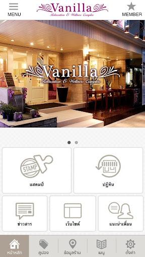 Massage Spa Vanilla TH