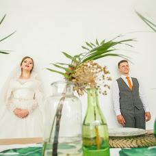 Wedding photographer Nikita Grazhevskiy (neon). Photo of 22.04.2018