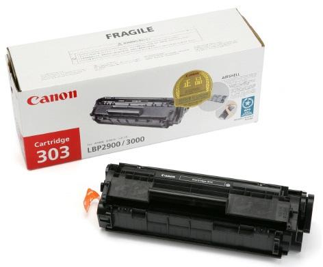 Hộp mực máy in Canon 2900 chính hãng có giá khá cao