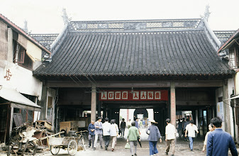 Photo: 10917 上海/豫園/風景