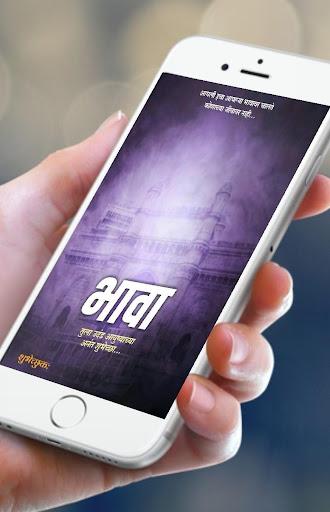 Marathi birthday banner [HD] - Birthday frames. 26.0 screenshots 2