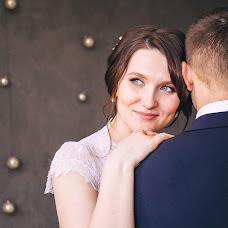 Wedding photographer Anastasiya Shalashova (870miles). Photo of 19.04.2017