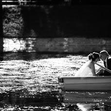 Wedding photographer Kirill Drozdov (dndphoto). Photo of 01.11.2016