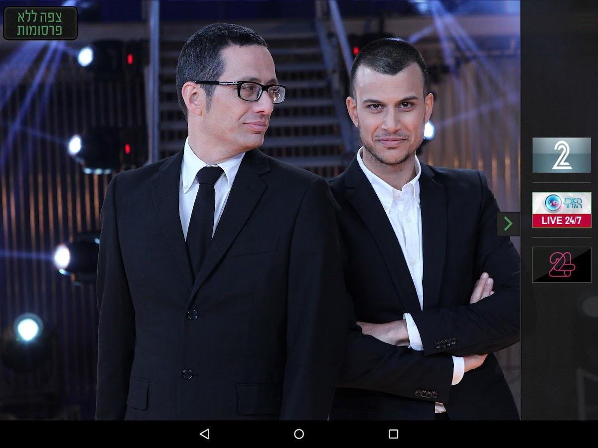 makoTV - screenshot