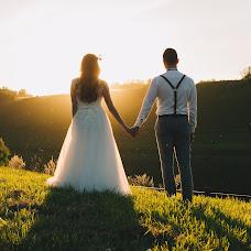 Wedding photographer Nikita Rakov (ZooYorkeR). Photo of 03.07.2018