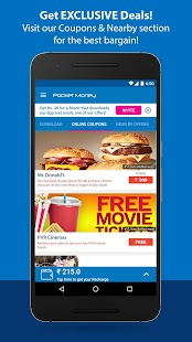 Free Mobile Recharge- screenshot thumbnail