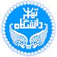 کتابخوان انتشارات دانشگاه تهران Download on Windows