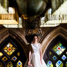 Wedding photographer Vladlena Polikarpova (Vladlenka). Photo of 16.09.2017