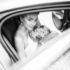 Wedding photographer Irina Cherepkova (irafoto). Photo of 20.06.2017
