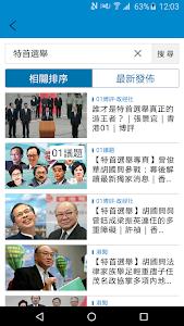 香港01 – 即時新聞 – 《香港01》 結合網站及實體周報的內容,令讀者可全天候閱讀優質,多元化的文章以及 ...