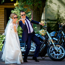 Wedding photographer Natasha Ivanina (ivaninafoto). Photo of 22.09.2017