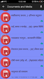 AllNepali screenshot 2