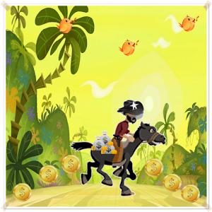 Cowboy Adventure Run