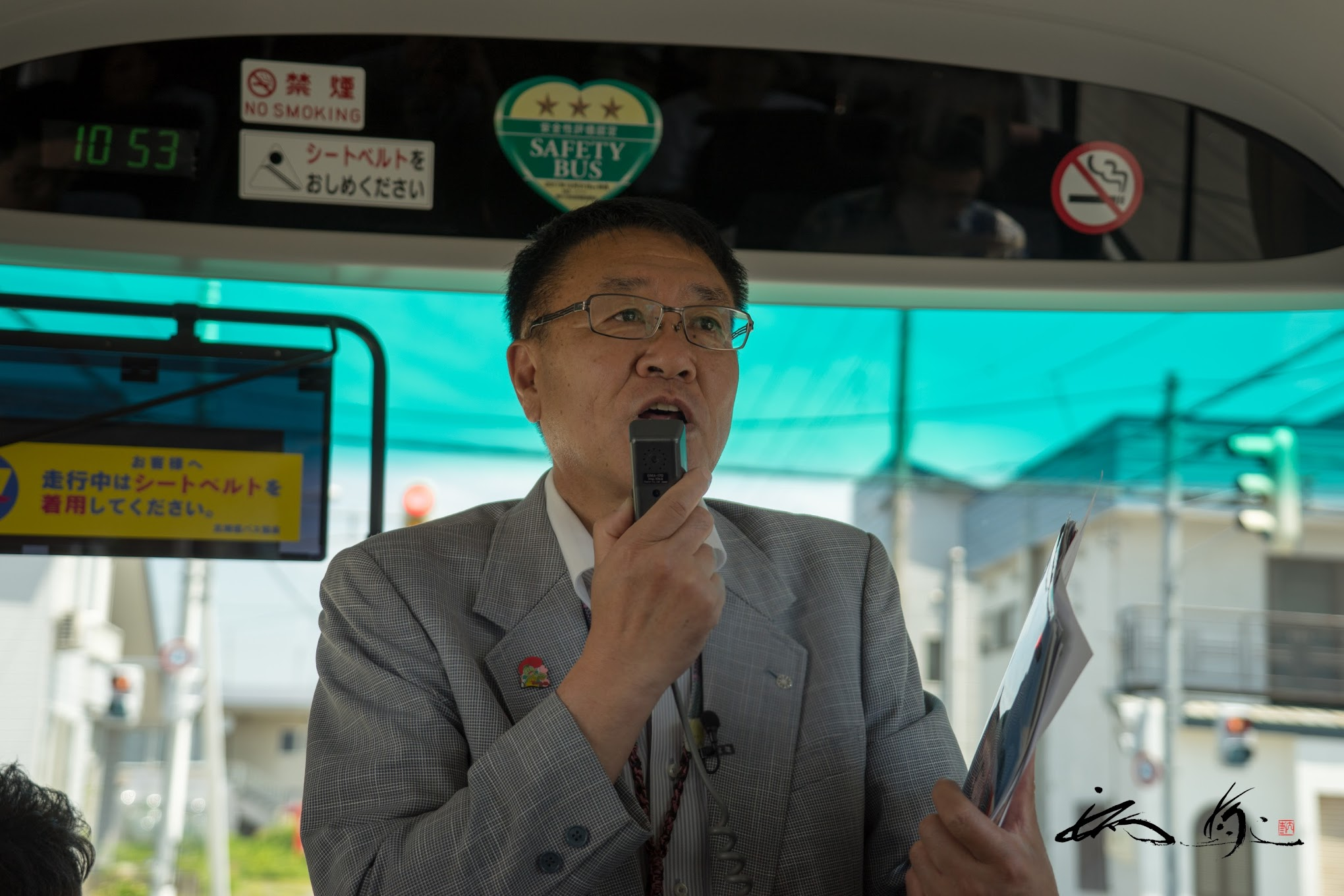 月形町・上坂隆一 町長