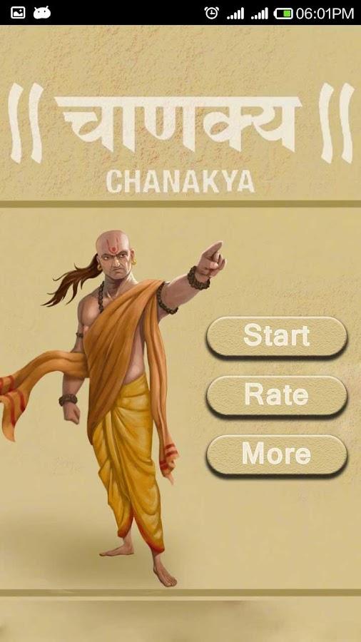 chanakya niti in hindi edition   android apps on google play
