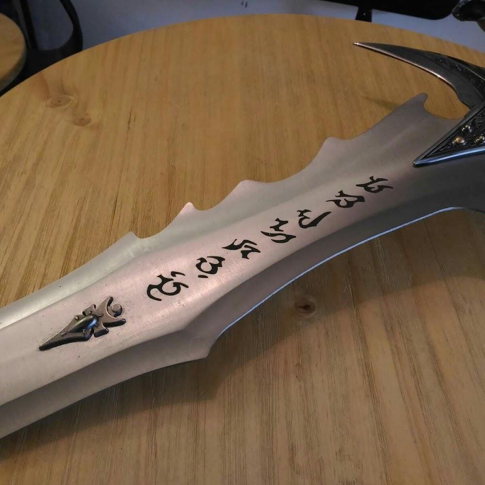 Frostmourne  (Sword)