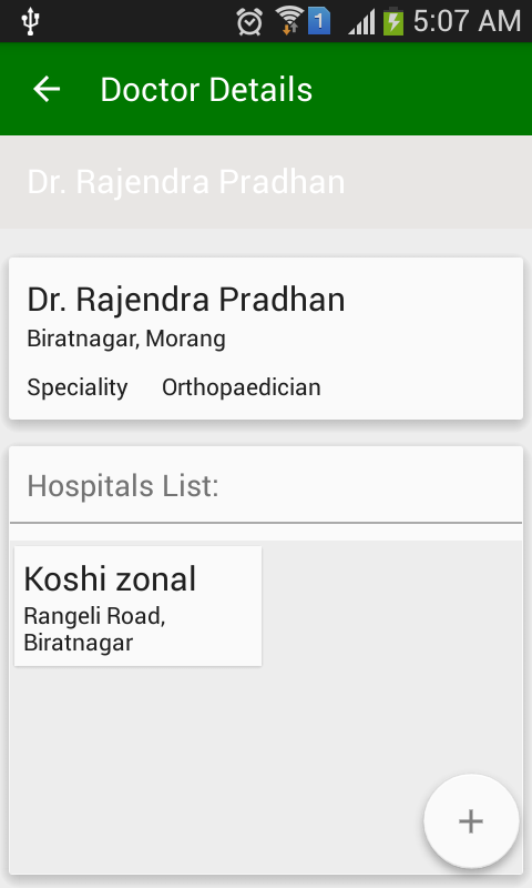 Hospitals Nepal- screenshot