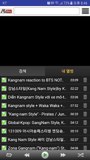MoTube screenshot 1