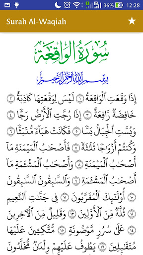 Surah Al Waqiah App Report On Mobile Action App Store