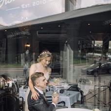 Wedding photographer Nina Vartanova (NinaIdea). Photo of 29.08.2018