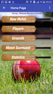 Street Cricket Scorer - náhled