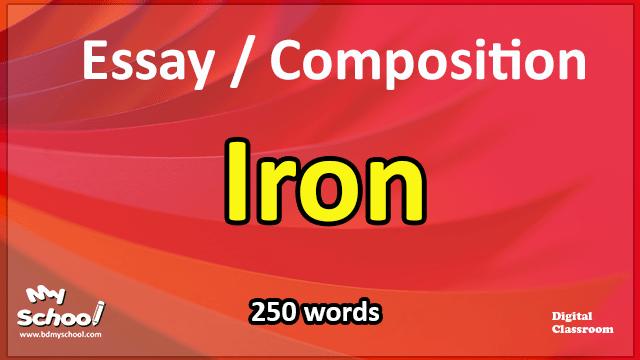 Iron-Essay