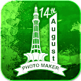14 August Pip photo maker icon