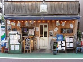 Photo: Naka-Meguro, Tokyo