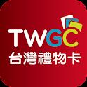 台灣禮物卡錢包 icon