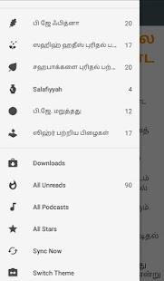 Marukkappadum Nabimozhigal screenshot