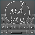 Urdu Keyboard 2019 icon