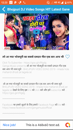 ✅[2020] Bhojpuri DJ Video Songs New Mix Gana android App Download [Latest]