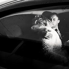 Wedding photographer Sergey Moguchev (moguchev). Photo of 02.05.2017